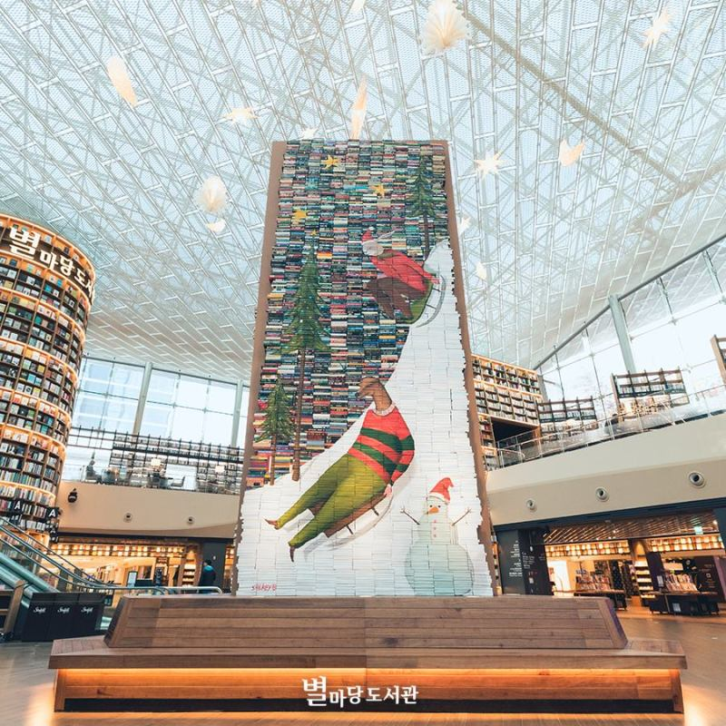 Starfield Coex Library, Séoul, © Mike Stillkey