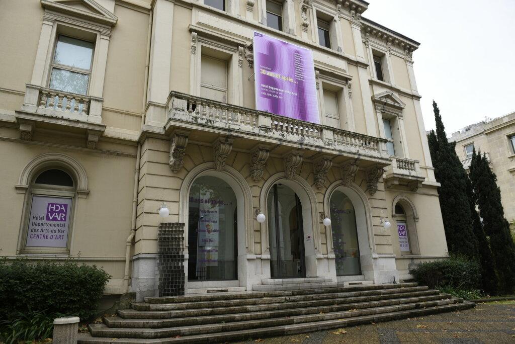 Vue de l'exposition 30 ans et après... - Hôtel des Arts de Toulon (5)