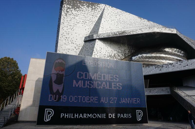 Vue de l'exposition Comédies Musicales (c) Arts in the city (5)