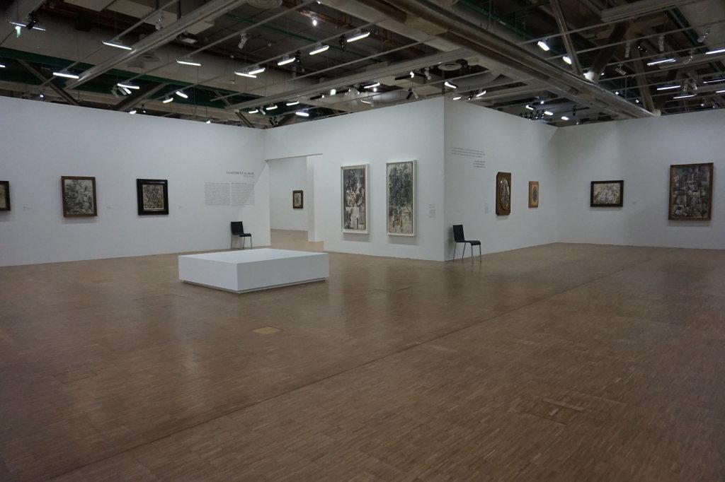 Vue de l'exposition Cubisme - Pompidou (35)