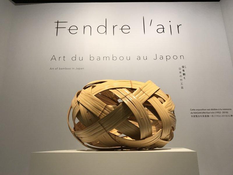 Vue de l'exposition Fendre l'air, l'art du bambou au Japon - Musée du Quai Branly - Jacques Chirac (3)