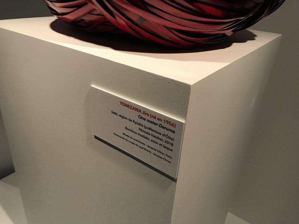 Vue de l'exposition Fendre l'air, l'art du bambou au Japon - Musée du Quai Branly - Jacques Chirac (57)