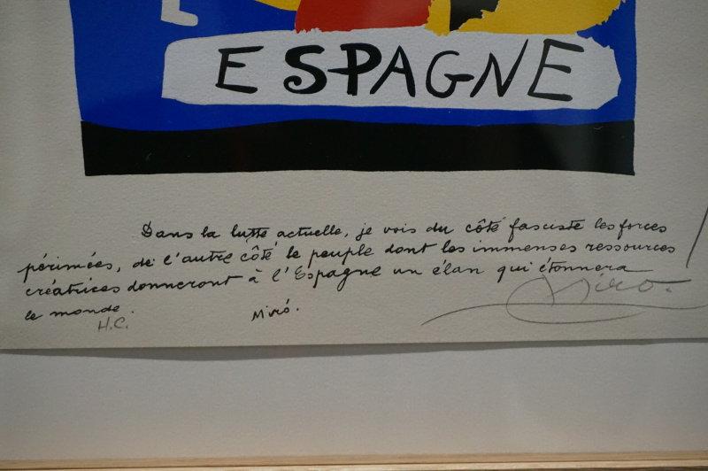 Vue de l'exposition Miro au Grand Palais - Paris 2018 (55)