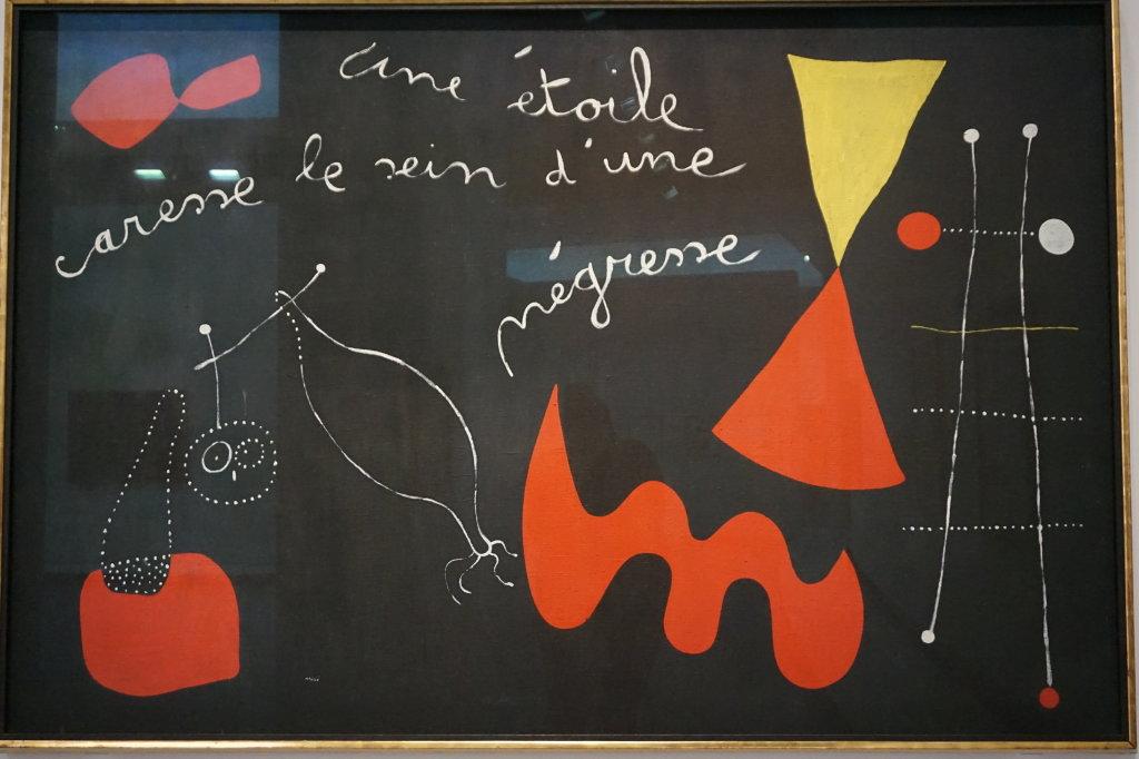 Vue de l'exposition Miro au Grand Palais - Paris 2018 (66)