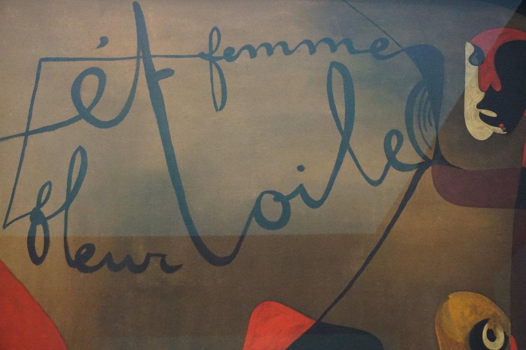 Vue de l'exposition Miro au Grand Palais - Paris 2018 (70)