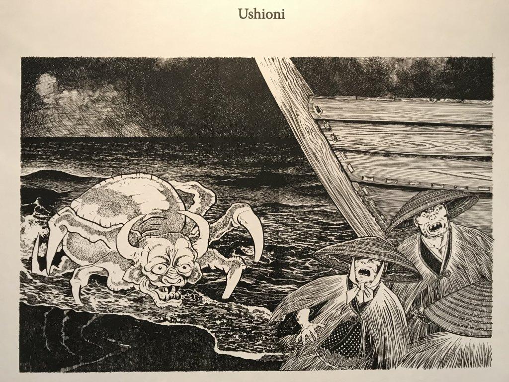 Vue de l'exposition Monstres, mangas et Murakami, Musée en herbe, Paris (138)