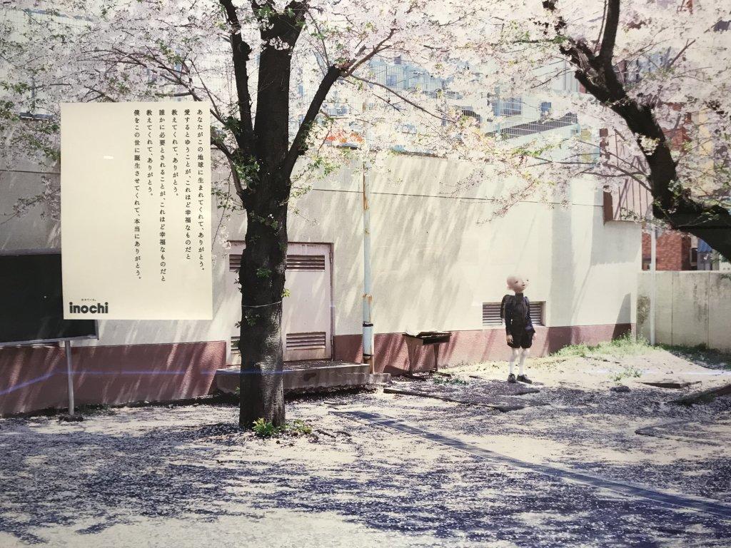 Vue de l'exposition Monstres, mangas et Murakami, Musée en herbe, Paris (92)