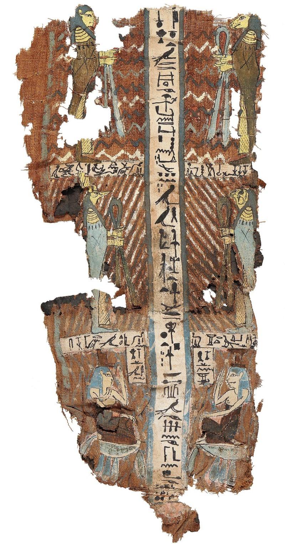 Lin stuqué et peint, restes de bitumeL.: 40 cm ; l.: 18 cmÉgypte, fin de l'époque ptolémaïque –début de l'époque romaine Don de Maria Luise Fill et Robert Trevisiol, Coll. Fondation Roi Baudouin