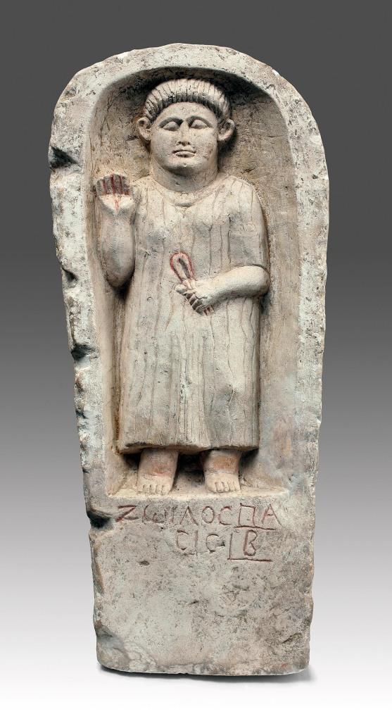Zoïlos stèle - Morlanwelz Musée royal de Mariemont