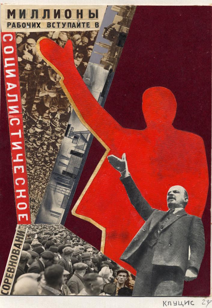 Gustav Klutsis, Millions de travailleurs! Rejoignez la compétition socialiste!