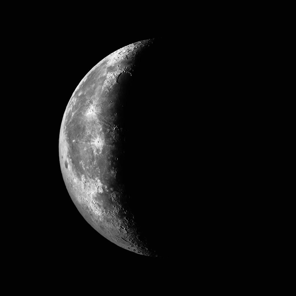 Jean-Baptiste Huynh, Intime infini lune, 1996