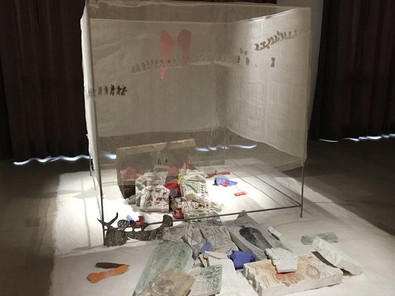 Vue de l'exposition Miniartextil 2019 Le Beffroi, Montrouge (42)