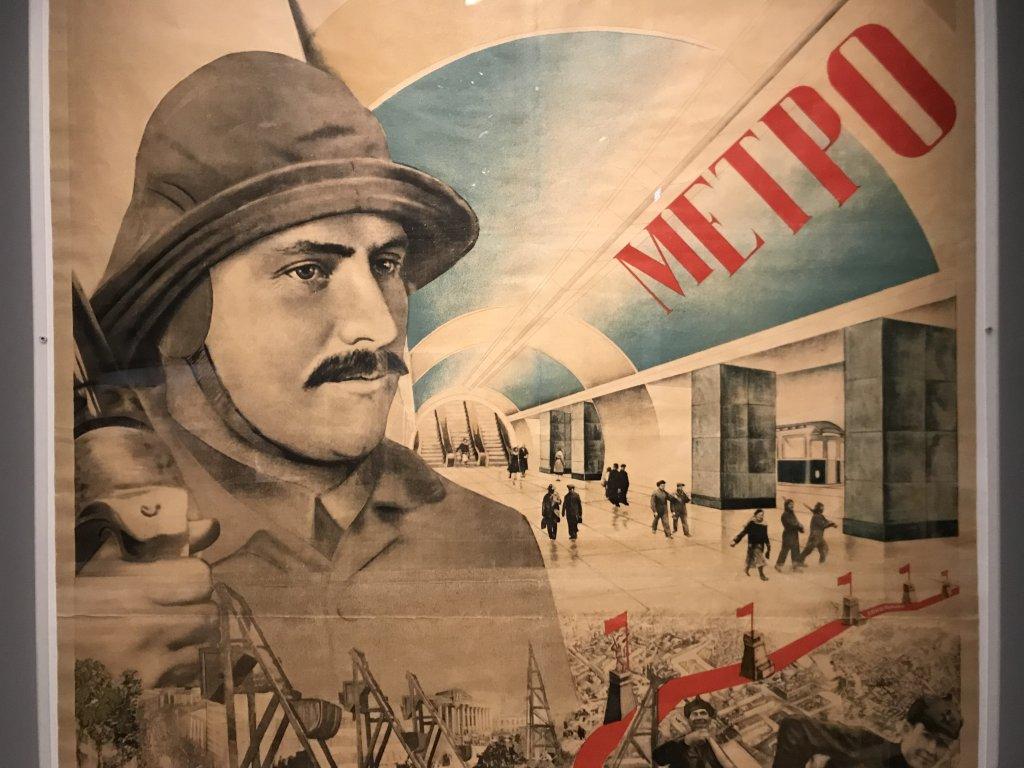 Vue de l'exposition Rouge, Art et utopie au pays des Soviets, Paris (12)