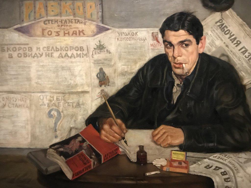 Vue de l'exposition Rouge, Art et utopie au pays des Soviets, Paris (18)