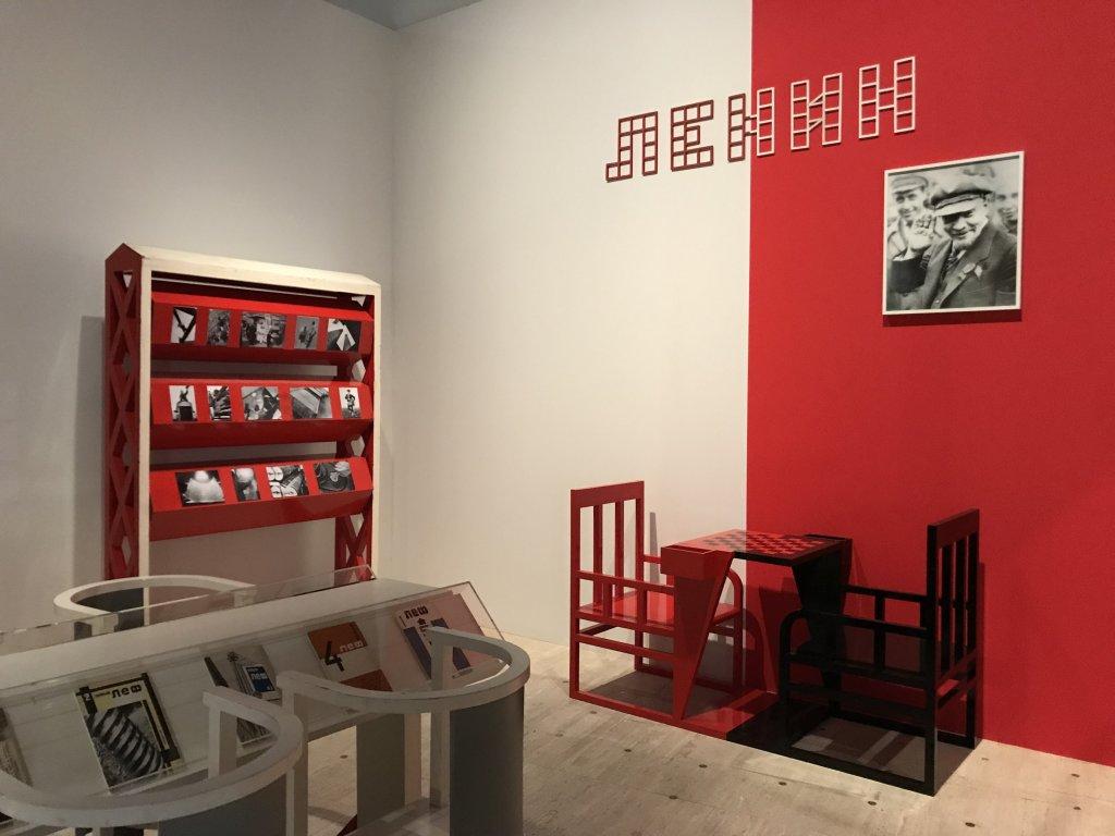 Vue de l'exposition Rouge, Art et utopie au pays des Soviets, Paris (30)
