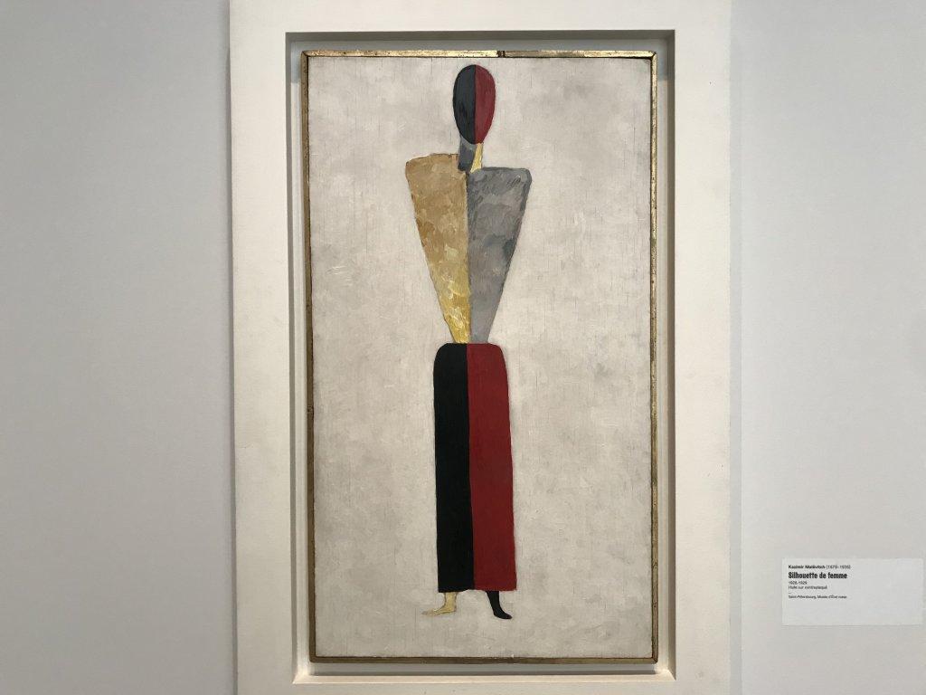 Vue de l'exposition Rouge, Art et utopie au pays des Soviets, Paris (38)